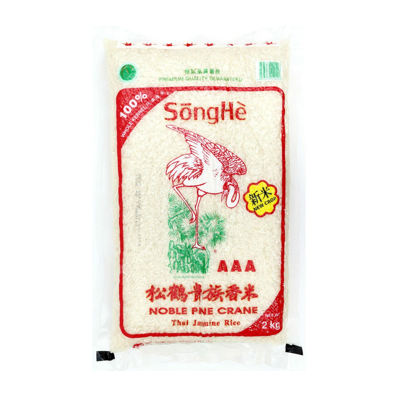 SongHe Whole Kernel Thai Hom Mali Rice 2Kg (New Crop)