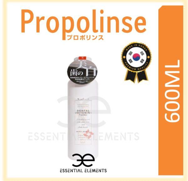 Buy PROPOLINSE Japan Whitening Oral Natural Mouthwash 600ml Singapore