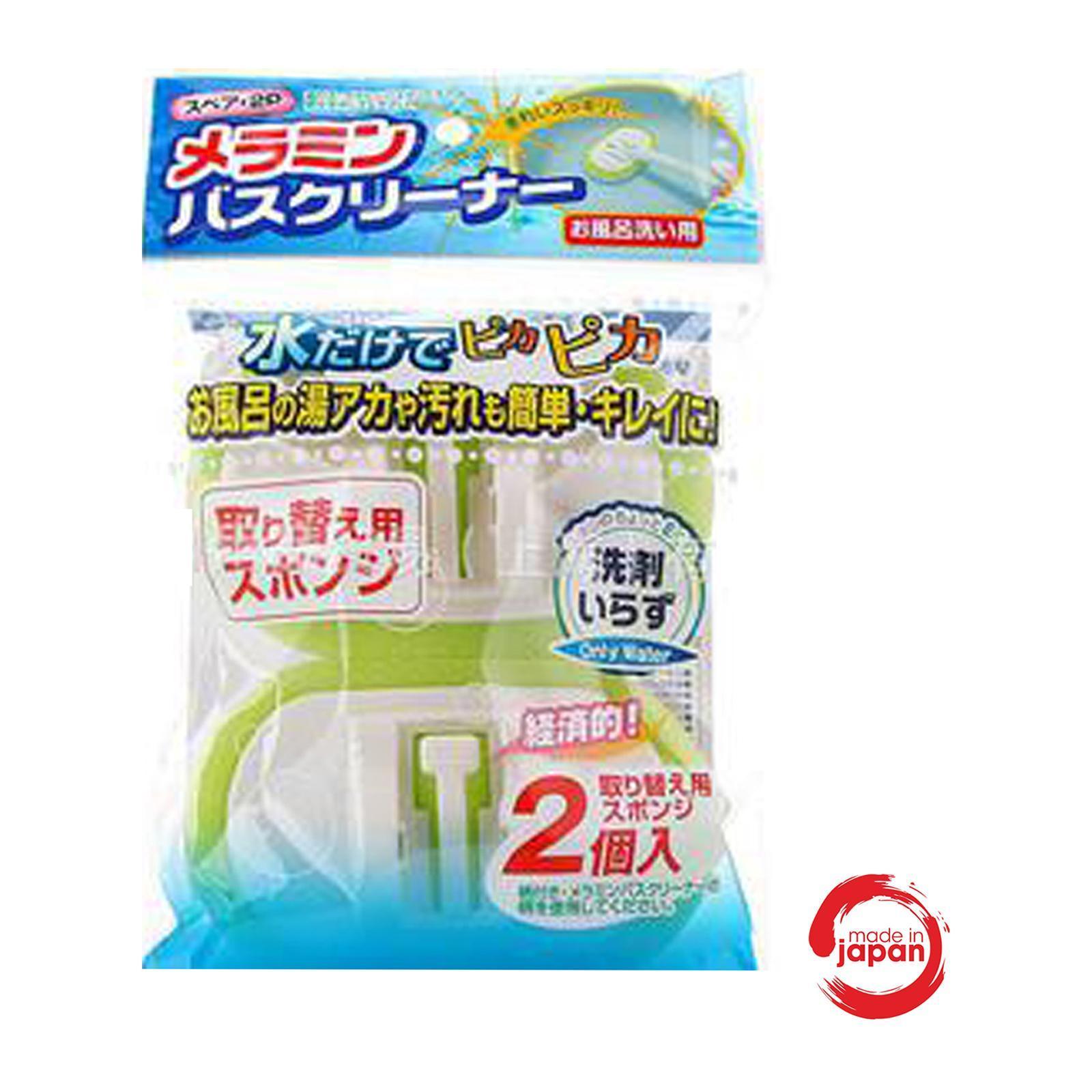 Nomi - Bath - Melamine Sponge Cleaner 2 PCS
