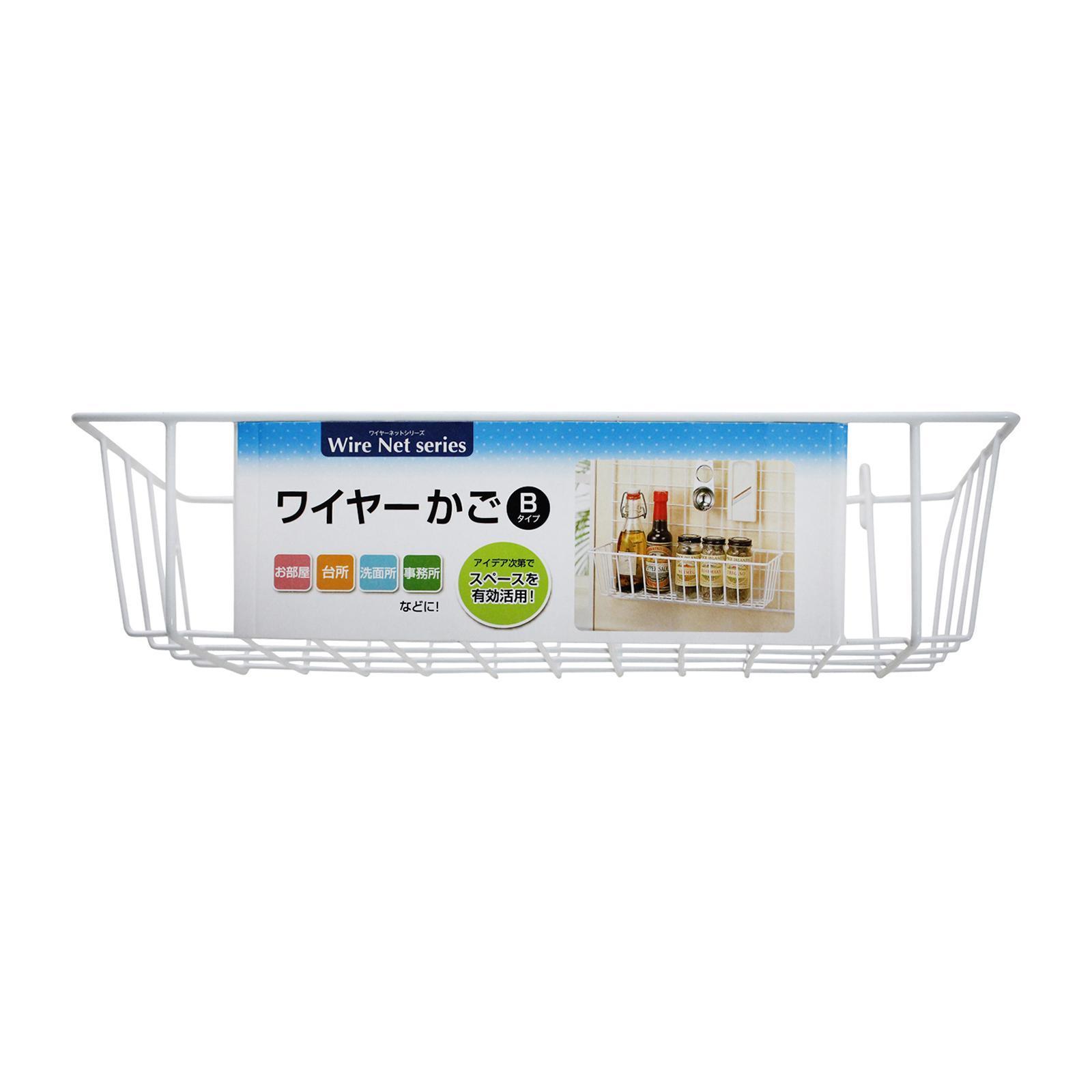 Echo Wire Basket (B Type)
