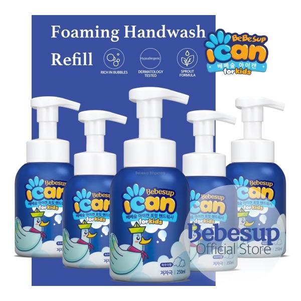 Buy [Official] Bebesup ICAN Foaming Handwash, 250ml x 5 Bottles (Powder) Singapore