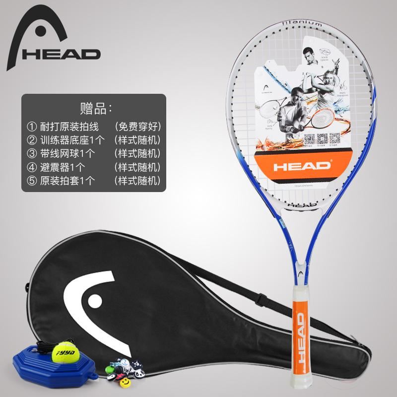 Head Head Tennis Racket Single Person Beginners Men And Women College Student Line Resilient Profession Fixed Training Device Set By Taobao Collection.