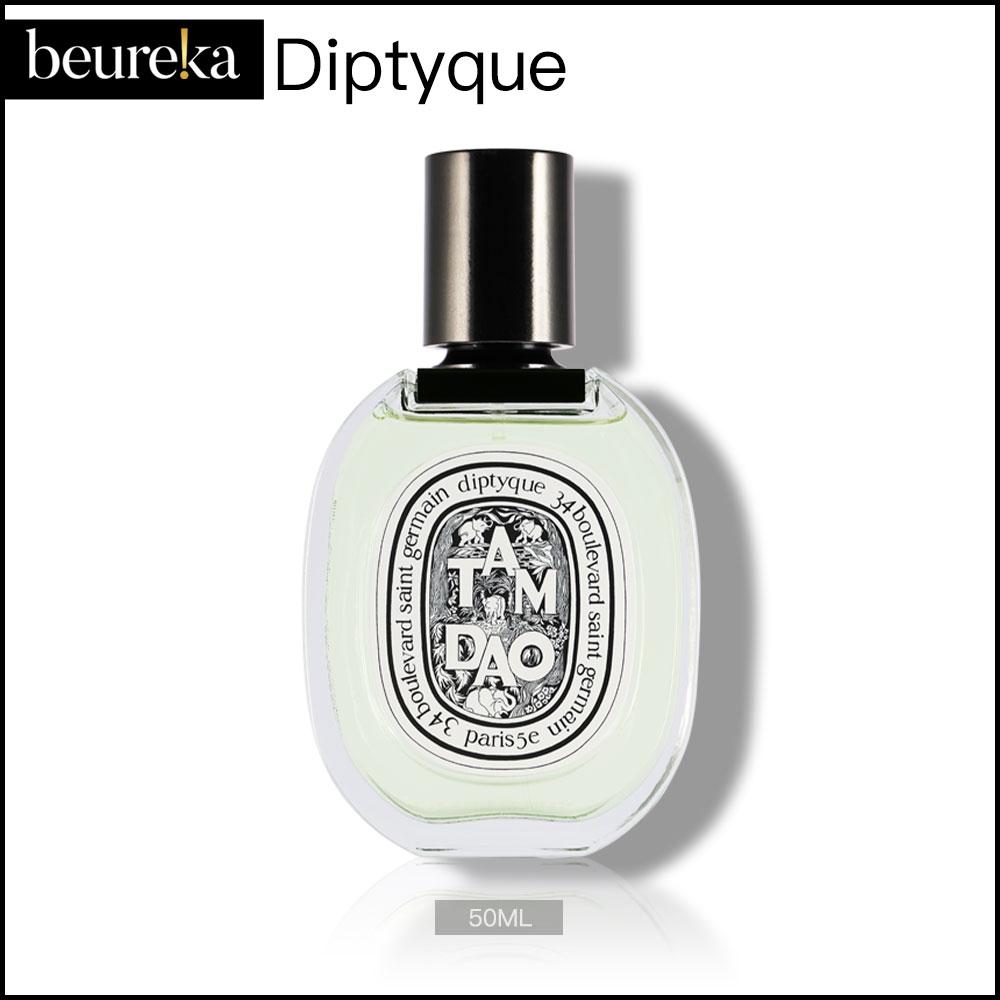 Buy Diptyque Top Products Online   lazada.sg