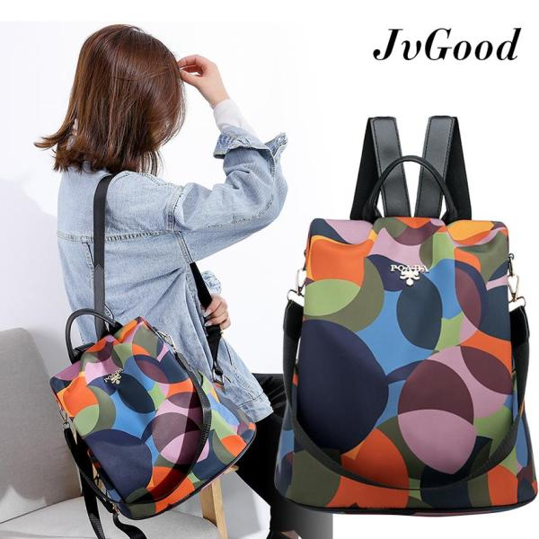 JvGood Woman Bags Anti-theft  Backpack Shoulder Bag Oxford Cloth Travel Backpack Fashion Color Painting Cross Body Bag Sling Bag Casual Pack Waterproof School Bag for Women Lady