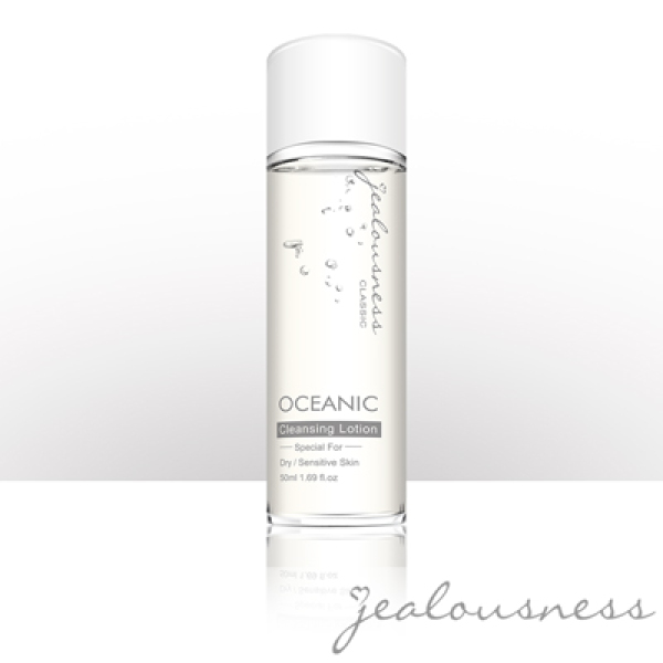 Buy Jealousness OCEANIC Cleansing Lotion 50ml 澄淨無油卸妝凝露 Singapore