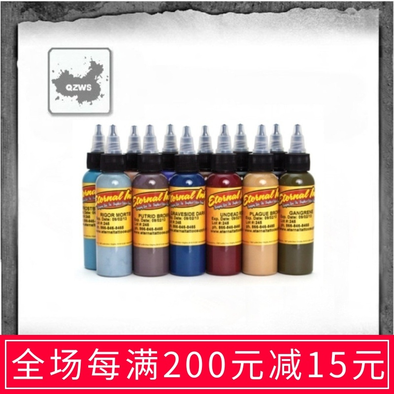 Buy Beijing Hadron Tattoo Equipment America Import Color Tattoo Pigment Zombie Color Set Net Tattoo Singapore