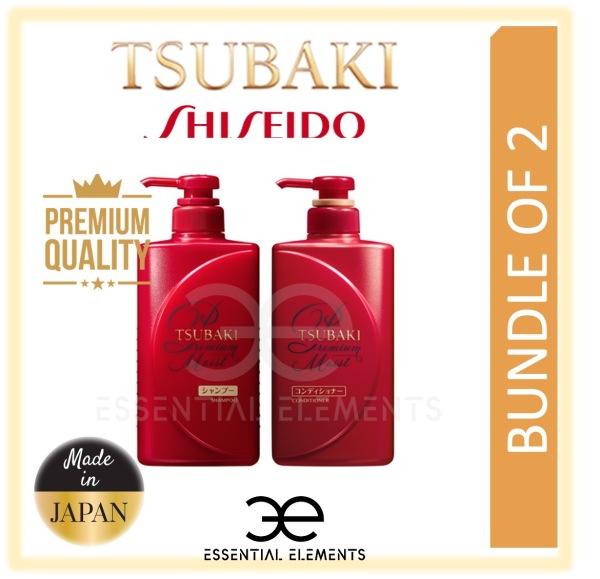 Buy 🏆SHISEIDO TSUBAKI PREMIUM🏆[BUNDLE OF 2] SALON PREMIUM MOIST SHAMPOO + PREMIUM MOIST CONDITIONER SET |ZERO WAITING PERIOD| DAMAGED HAIR Singapore