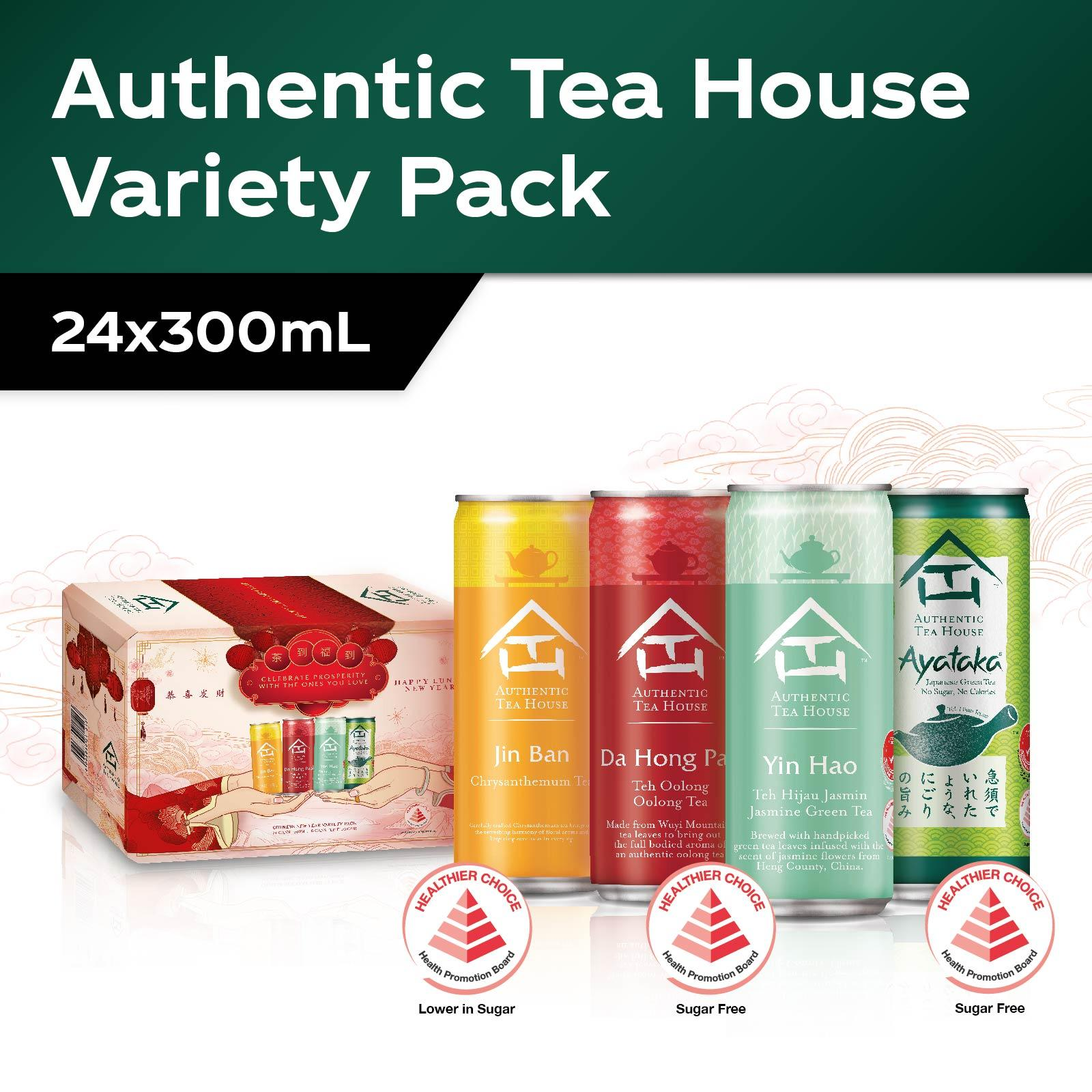 [LIMITED CNY EDITION] Authentic Tea House Variety Pack (24 x 300ML) Case