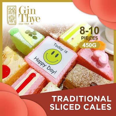 Traditional Sliced Cales Christmas Cakes/happy Day Cakes/love Cakes [9pcs ] By Gin Thye.