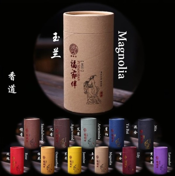 1 case of 120 pcs of 11 types of Incense Coils about 3 hours long (大罐)