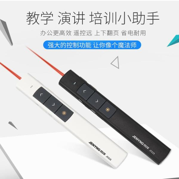 Laser Pointer Demo PPT Control Multimedia Multi-functional Pen Slide Wireless When Applied Laser Pointer with Remote Control Wireless