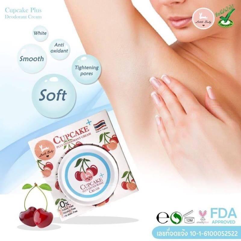 Buy Underarm Cupcake Plus Deodorant Cream Underarm Whitening By Little Baby (Cherry) Singapore