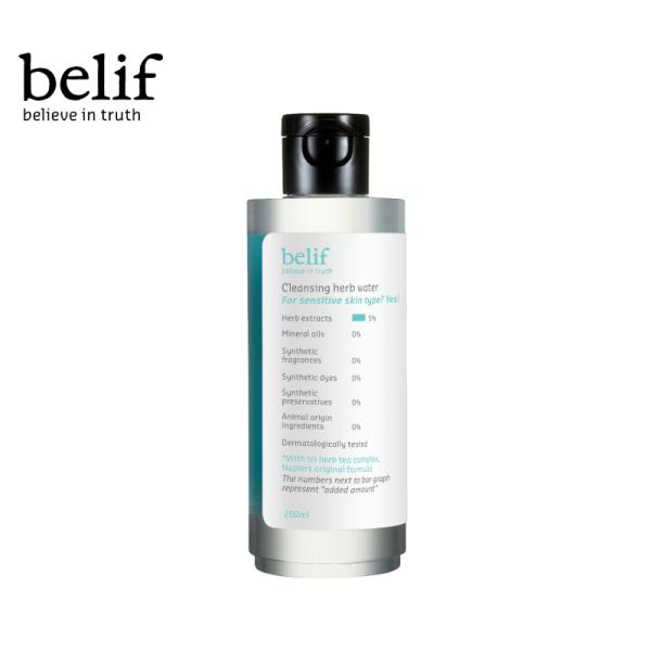 Buy belif Cleansing Herb Water 300ml Singapore