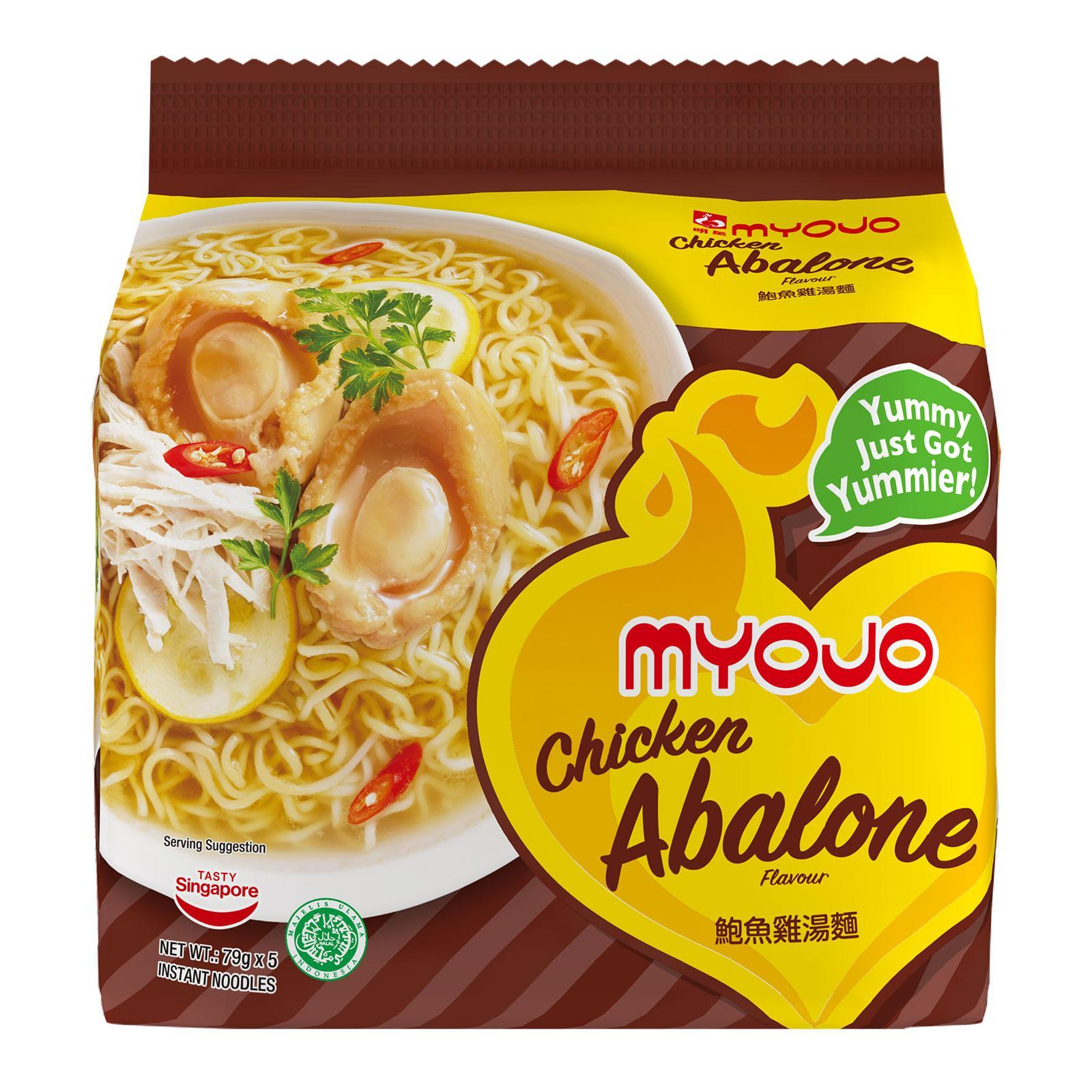 Myojo Chicken Abalone Flavoured Instant Noodles By Redmart.
