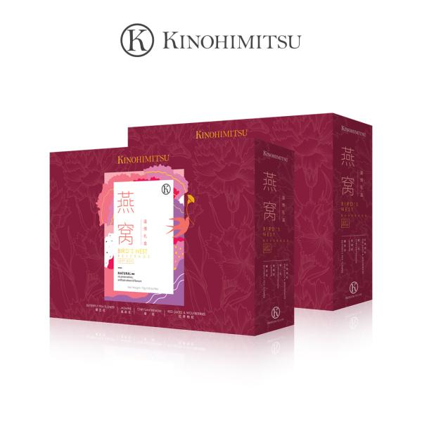 Buy [Bundle of 2] Kinohimitsu Birds Nest Gift Set 8s Singapore
