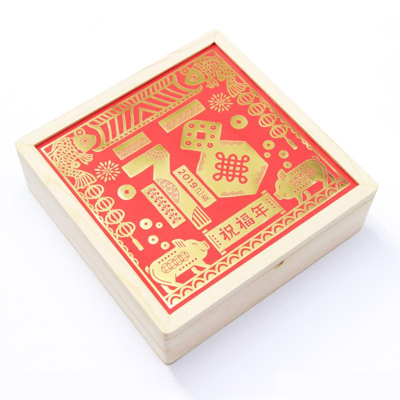 Half The Traditional Wooden Painting Gift Diy Wood Rubbing For Student Tuozhan Activities Props Fu Character New Year Painting By Taobao Collection.