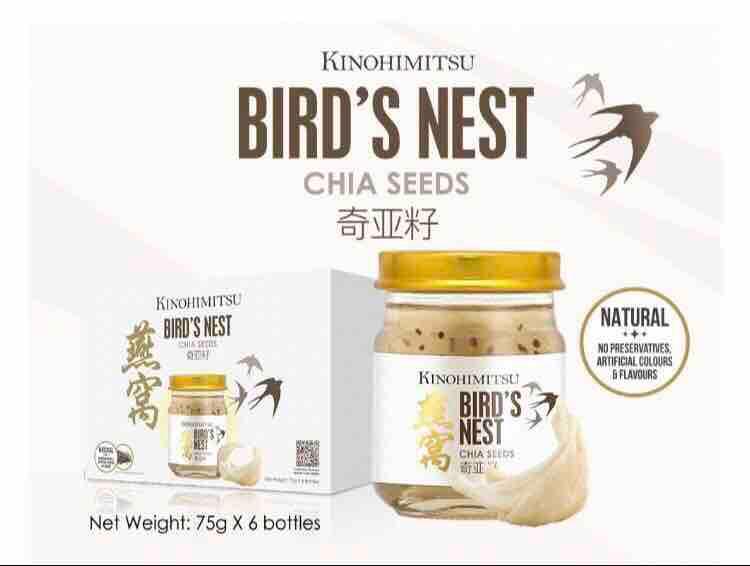 Kinohimitsu Bird Nest with Chia Seeds 6 bottles x 75g