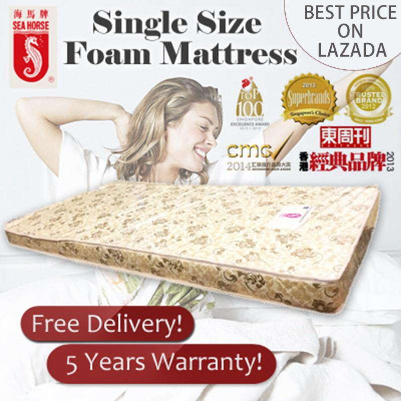 Sea Horse Single Size Foam Mattress /Amour Single Size Pocket Spring Mattress.Free Delivery.5 Years Warranty.Best Price in Lazada