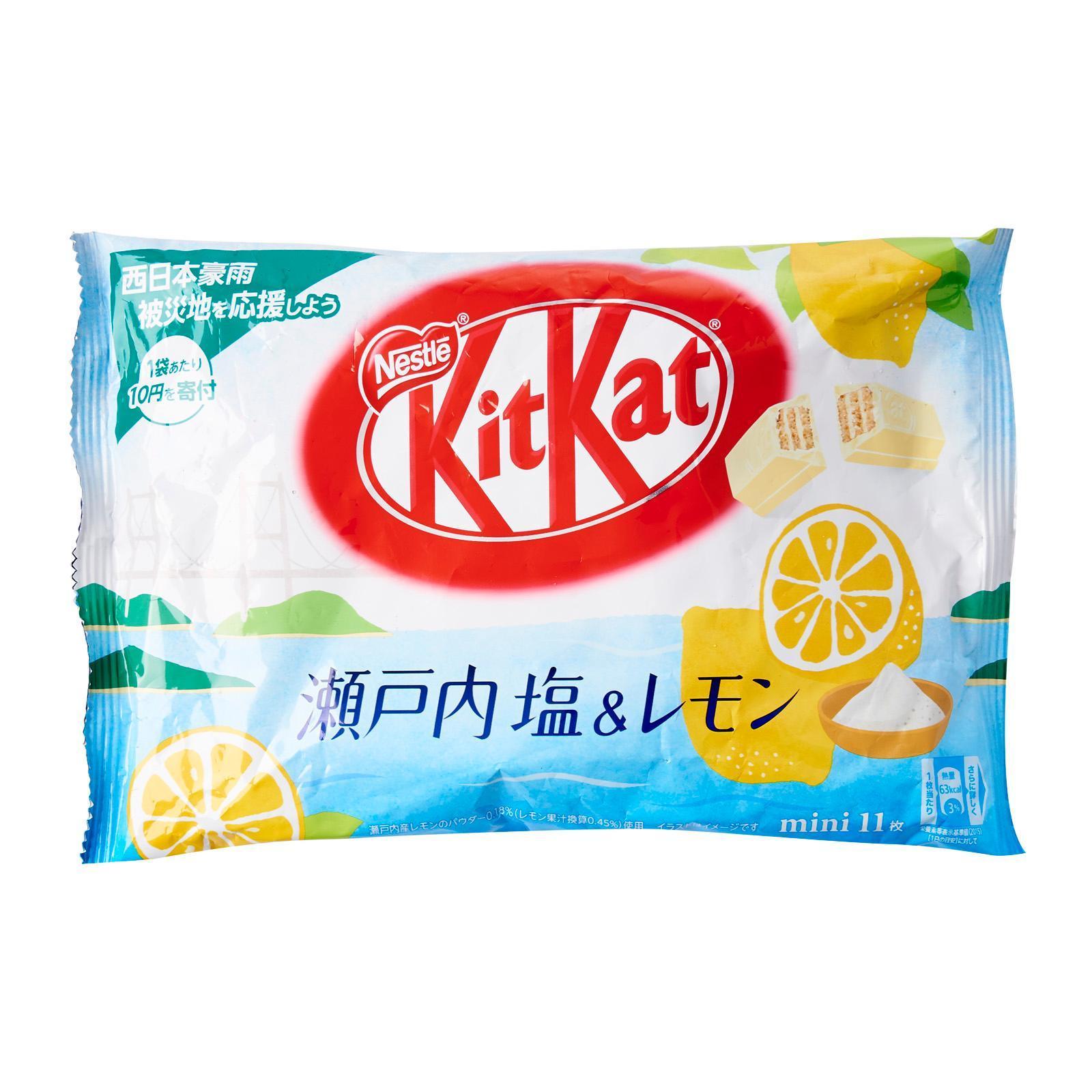 Nestle Kit Kat Setouchi Salty Lemon Flavour Mini Chocolate