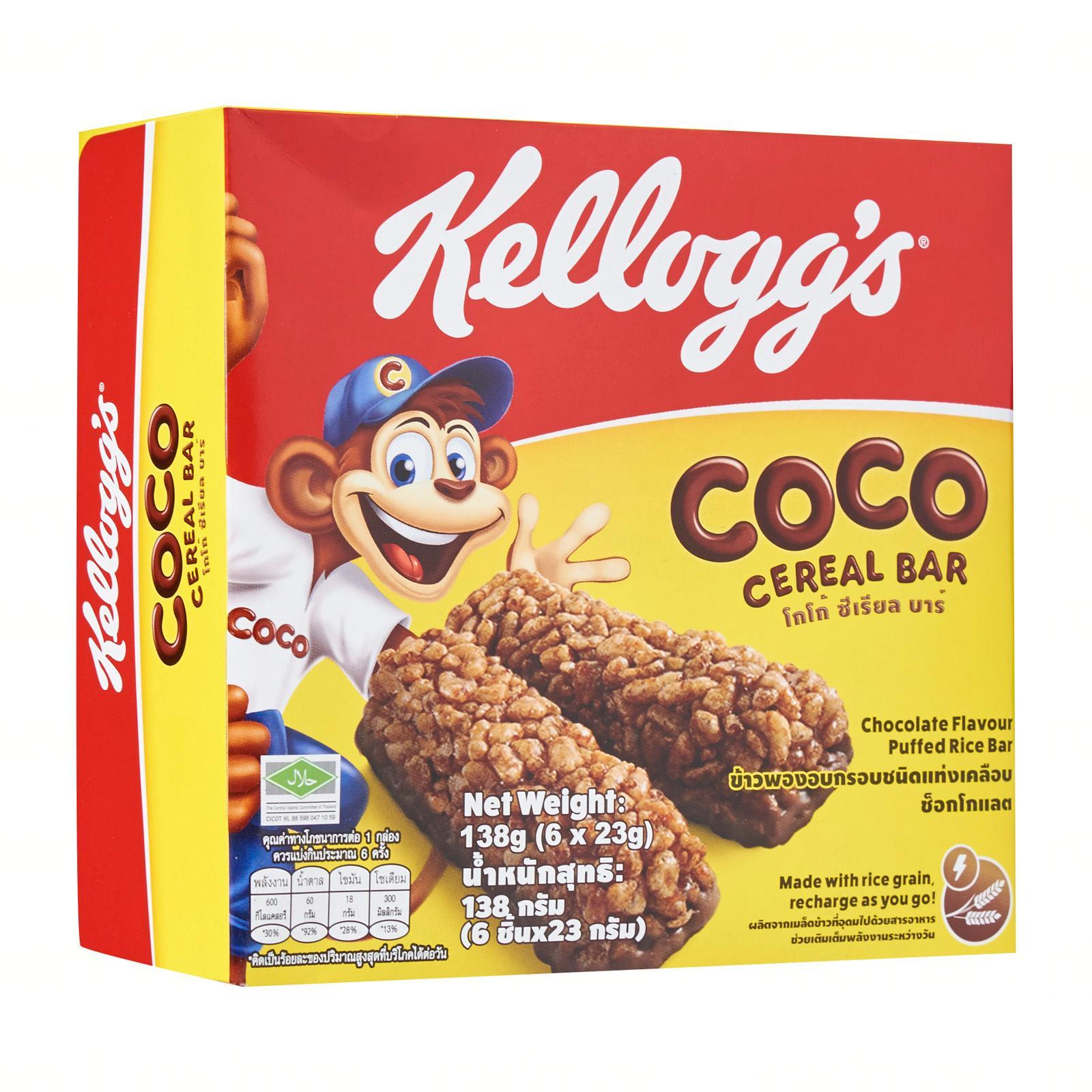 Kelloggs Coco Pop Bar By Redmart.