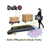 Sale Daiko 100Kg Foldable Platform Trolley Oem Cheap