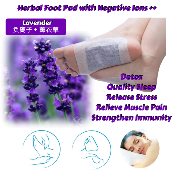 Buy Shifuku Detox Foot Pad Foot Patch 💜 Lavender + Negative Ions 💜 100 pcs - to sleep better, slimming, reduce rheumatism, pain, relieve joints pain, relieve stress Singapore