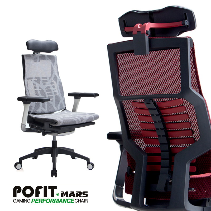 Pre-Order (5 Years Warranty) Pofit Mars Gaming USA Patent Mesh Gaming Chair/ Office Chair Free Installation
