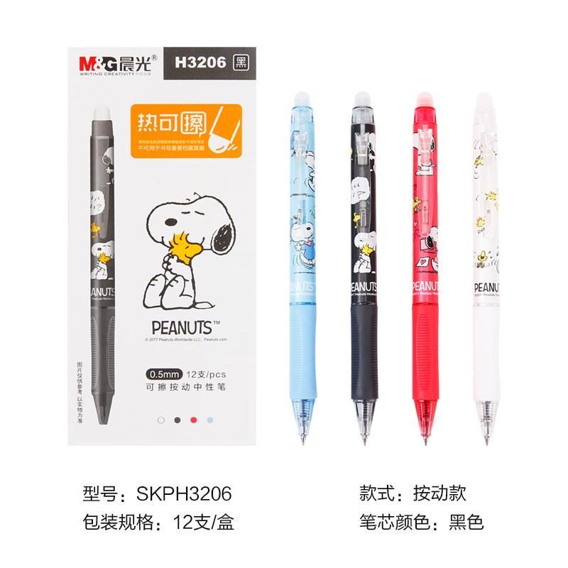 M&g Snoppy Erasable Pen Skph3206 Black/blue Ink 0.5mm By Smart99.