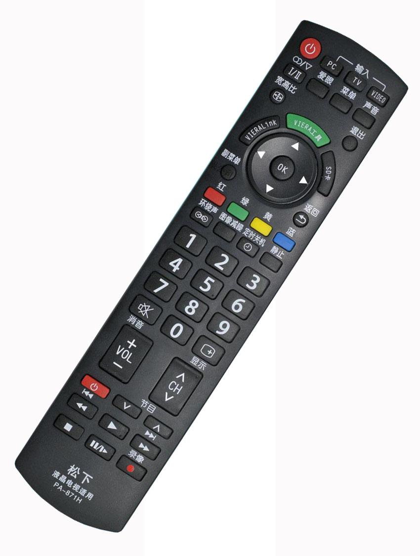 A95X King TV Box with RK3229 Quad-core CPU 3D Graphics
