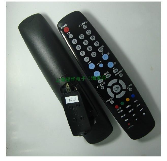 Suitable for SAMSUNG Liquid Crystal TV Remote Control BN59-00685A Remote Control