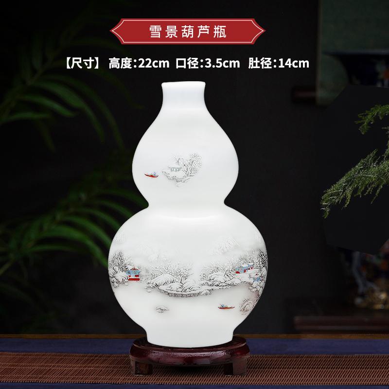 Jingdezhen Ceramic Works Small Vase 58 Decoration Flower Arrangement Living Room TV Cabinet Wine Cabinet Decorations Handicraft Equipment Ornaments