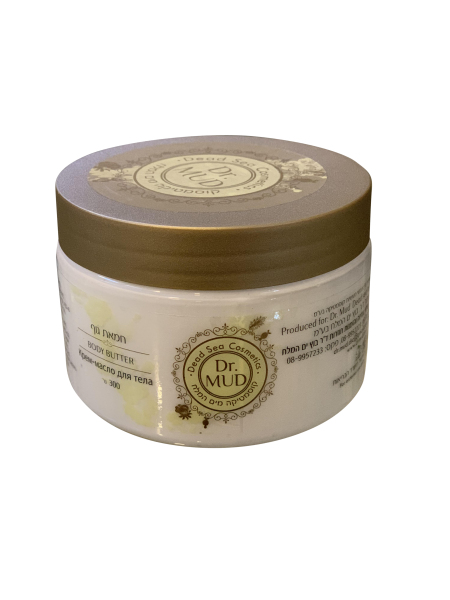 Buy Shea Body Butter 300g Singapore