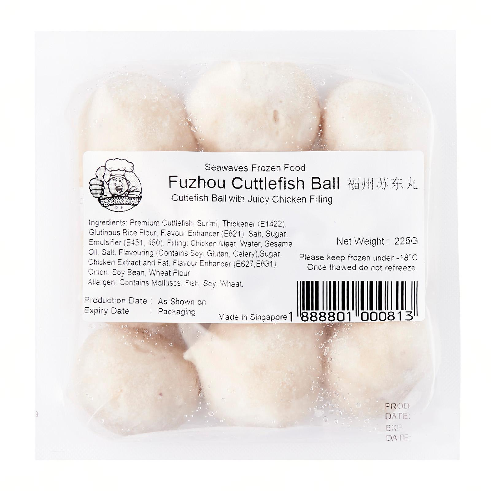 Seawaves Fuzhou Cuttlefish Ball - Frozen