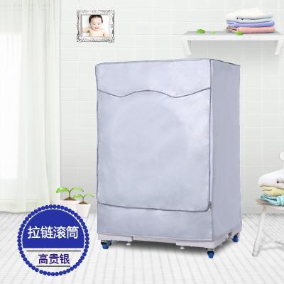 Washing Machine Cover Panasonic 8kg Roller XQG80-E8122/E8G2H/E58G2T Only Waterproof Sunscreen Sets