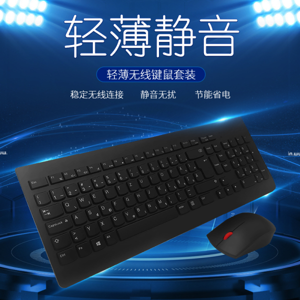 Original Lenovo Wireless Keyboard, Mouse, Keyboard, Mouse Set, Notebook Desktop Kbrfbu71