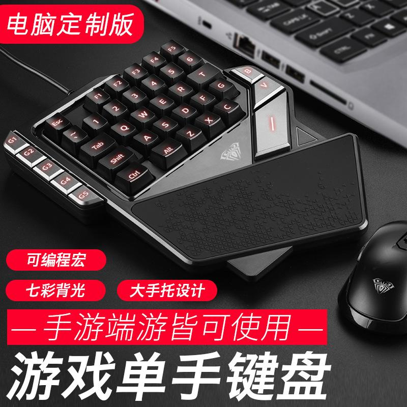 K2 AULA Bahuang New Style Machinery Handfeel One-Handed Keyboard Mouse Game Mobile Phone Tablet External Eat chicken king Brand New Singapore