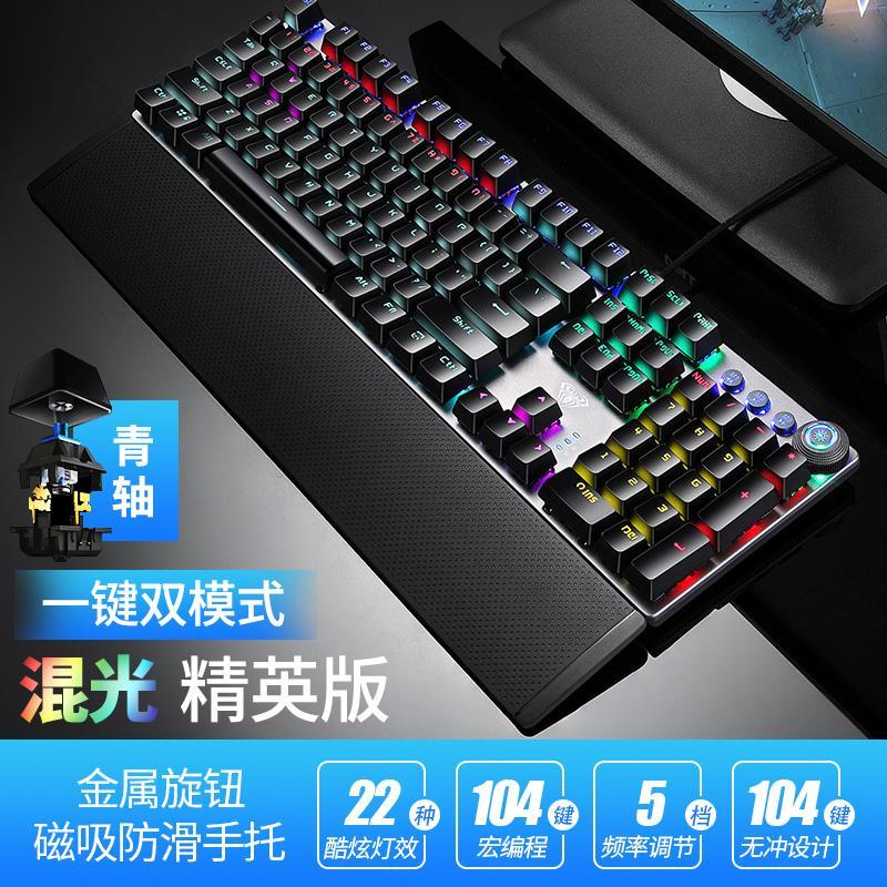 Online Celebrity Mechanical Keyboard Qinghei Axis Tea Metal Punk Wrist Splint Chicken Macro Competition Game Laptop Computer Keyboard Singapore