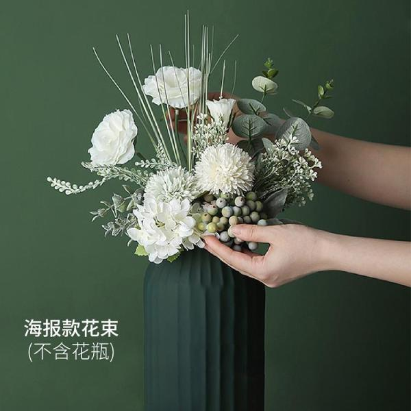 State Life Northern Europe INS Wind Model Bouquet Boquet Holder Artificial Flowers Table Decoration Home Network Red Shop Corsage
