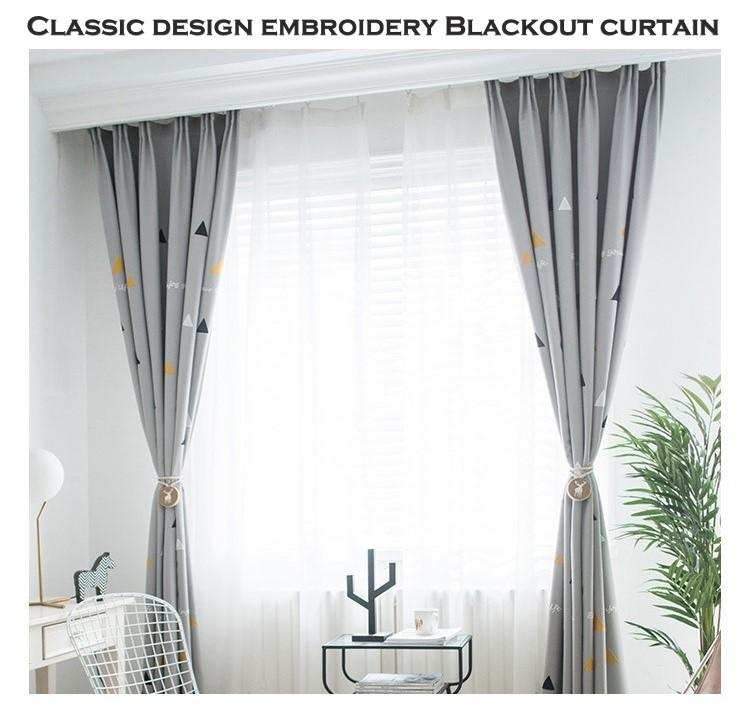 Embroidered Blackout Curtain (upto 90%) - 150cm by 250cm (Ring)
