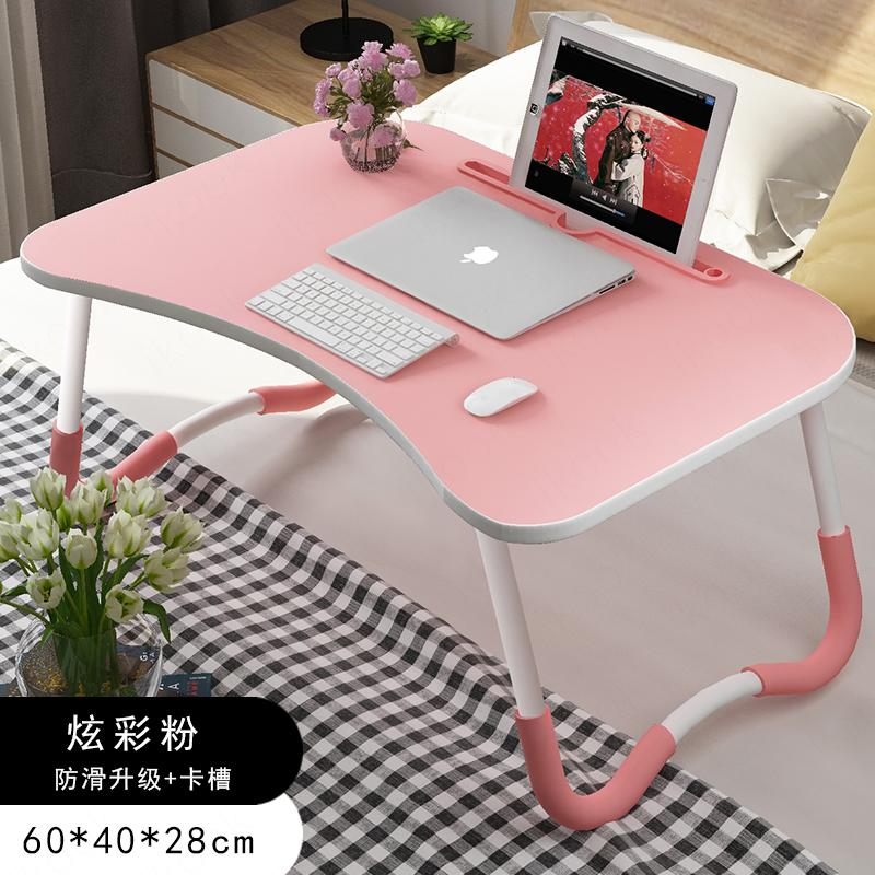 Bed Desk Dormitory Laptop Computer Do Table Foldable Lazy Table Board Schoolgirl Dormitory Useful Product Small Table