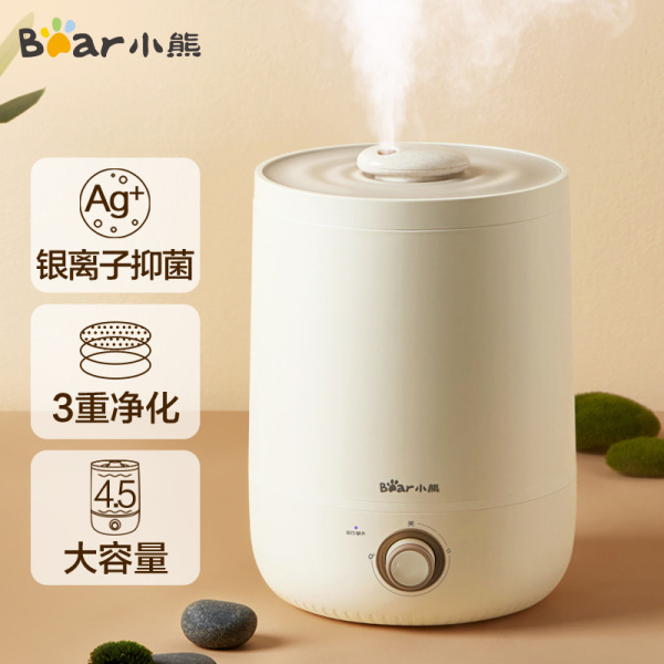 Bear jsq-c45u1 top water air humidifier household bedroom office air conditioner large capacity aromatherapy machine Singapore