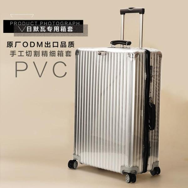 Suitable for Day Silent W Protective Case Thick Transparent Luggage Suitcase Suite 26/28/30-Inch Vintage Classic