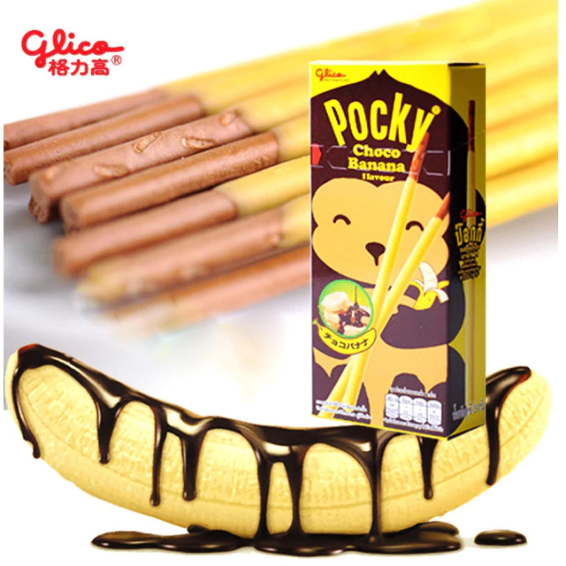 Pocky Choco Banana Chocolate Biscuit Stick Coated With Banana Flavour ( 1 Pack) By Vsgadgetssg.
