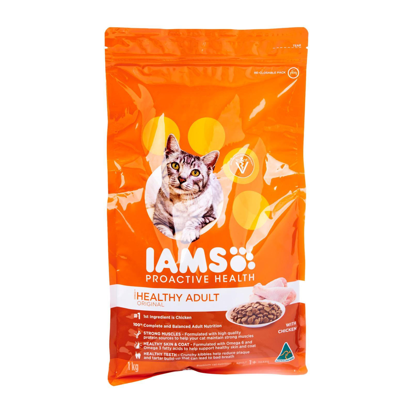 IAMS Cat Adult Chicken Dry Cat Food
