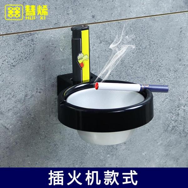 Bathroom Ash Tray-Free Punched Wall Hanging Stylish Ashtrays Box Creative Cool Toilet Stainless Steel Ash Frame