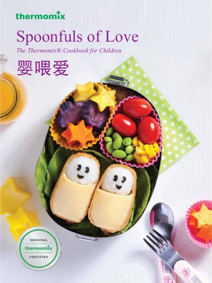 SPOONFULS OF LOVE, THERMOMIX® COOKBOOK FOR CHILDREN (BILINGUAL) TM5
