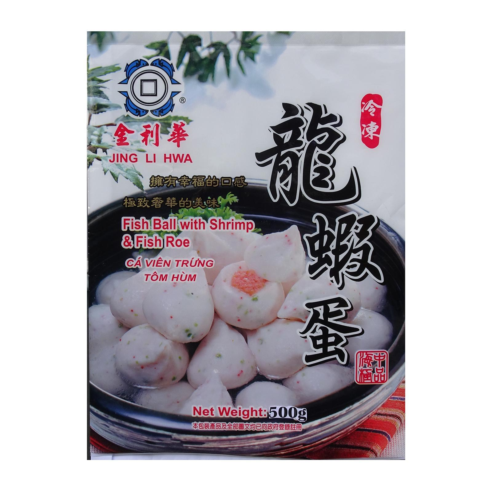 Jing Li Hwa Fish Ball With Shrimp And Fish Roe - Frozen By Redmart.