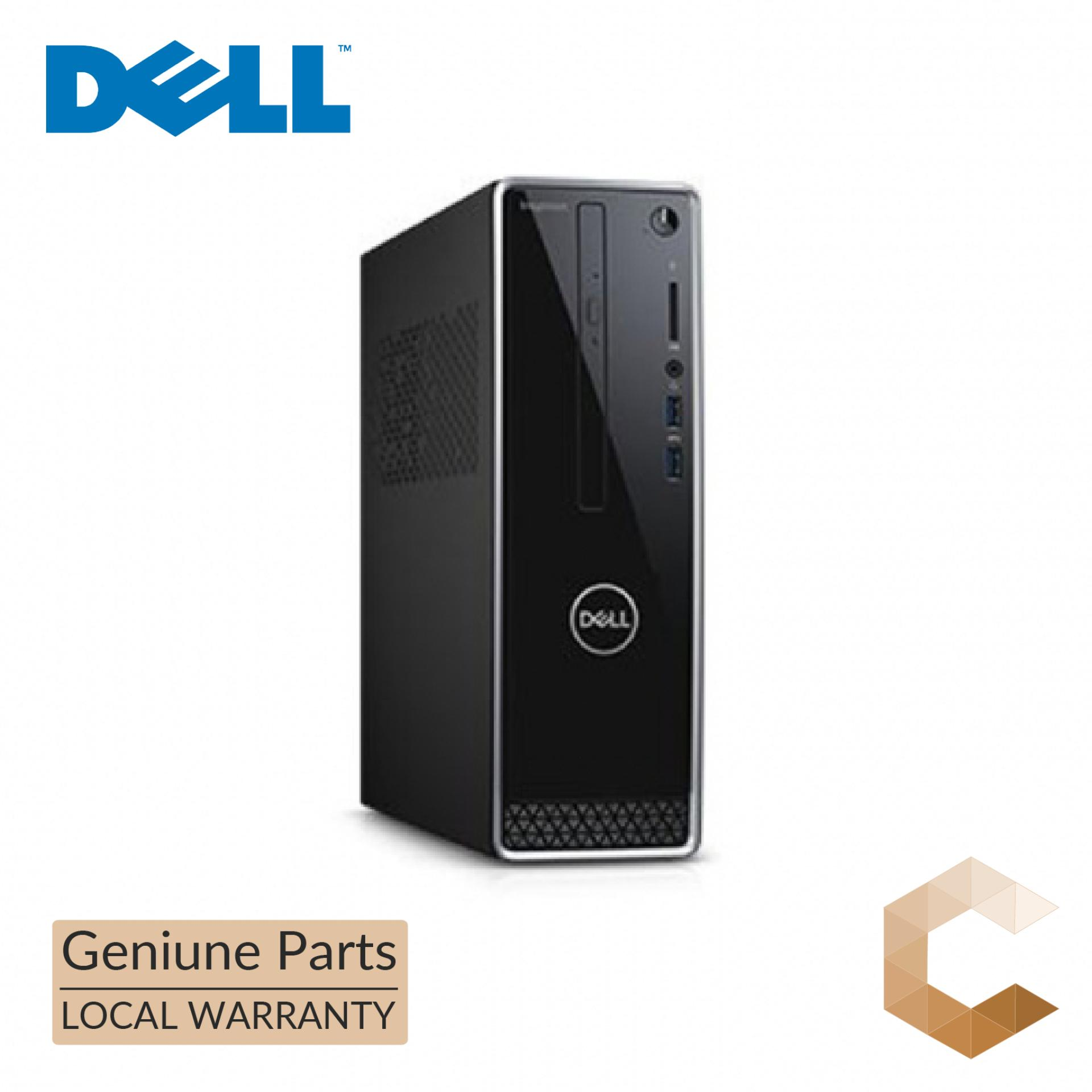DELL DESKTOP | 3470-840812G-W10