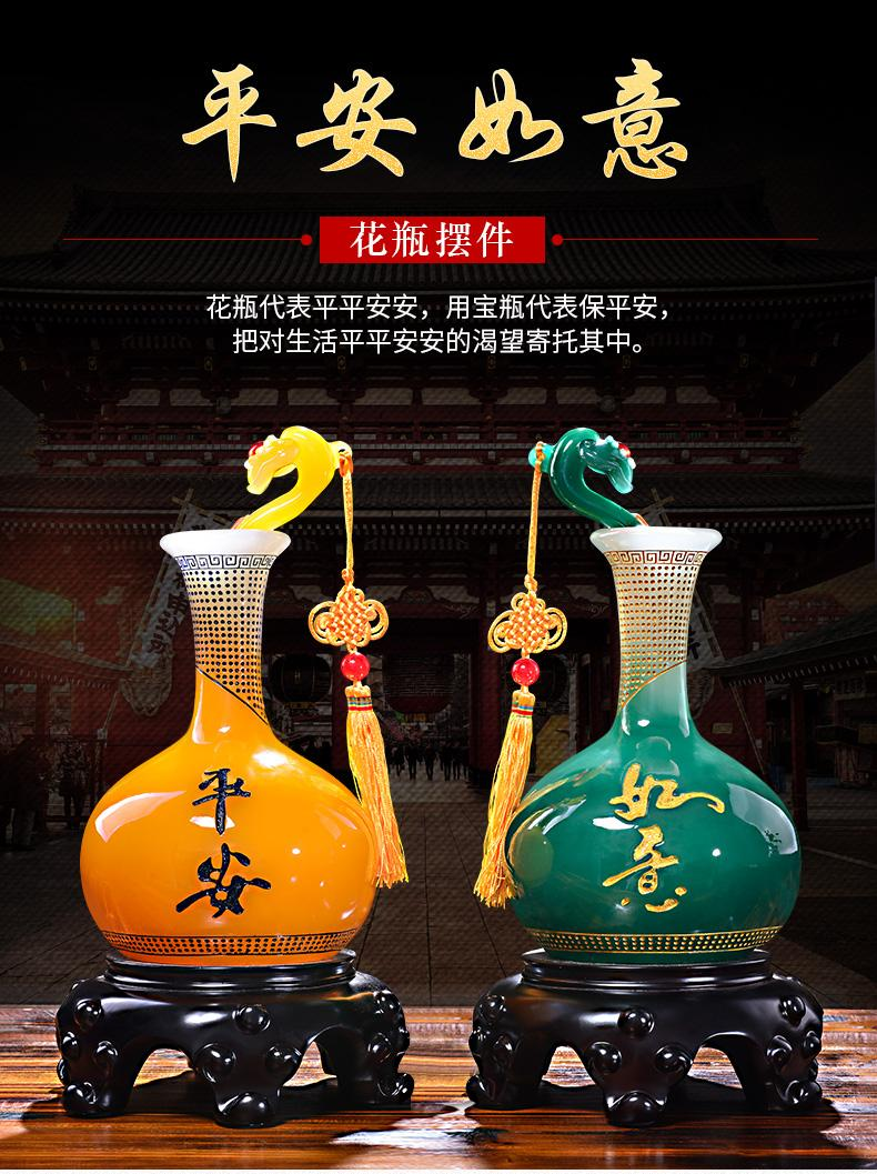 Feng Shui Auspicious Vase of Peace Wealth Honor 平安如意 Home decoration