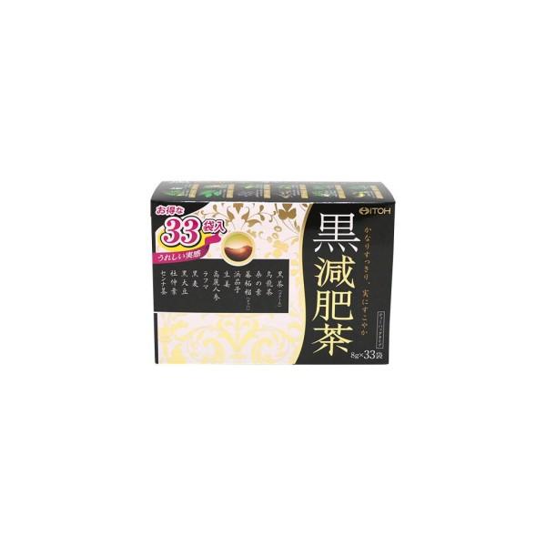 Buy Black Genpi (Slimming) Tea Singapore